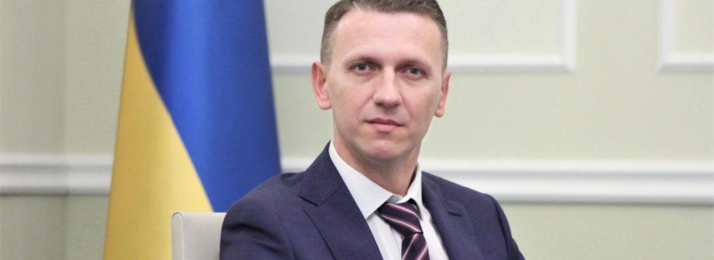 Президент звільнив львів'янина Романа Трубу з посади директора ДБР