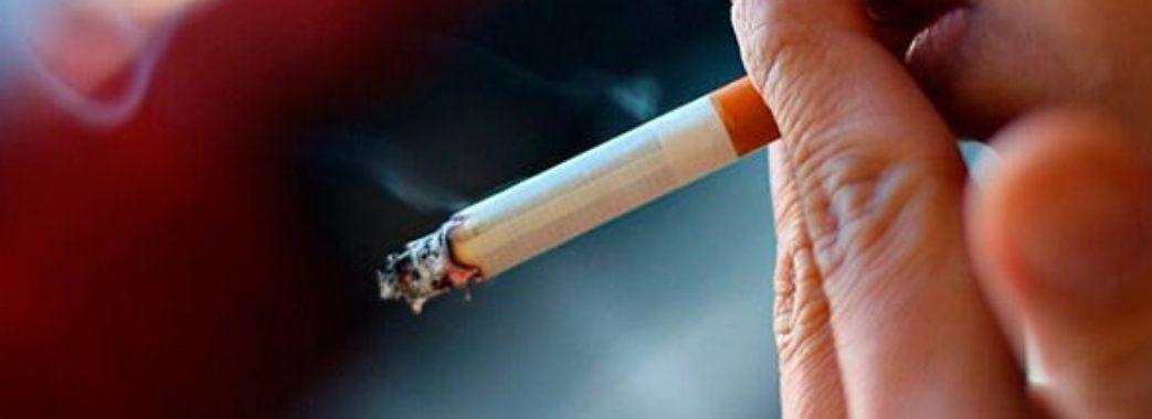Уряд придумав, як захистити українців від шкоди куріння