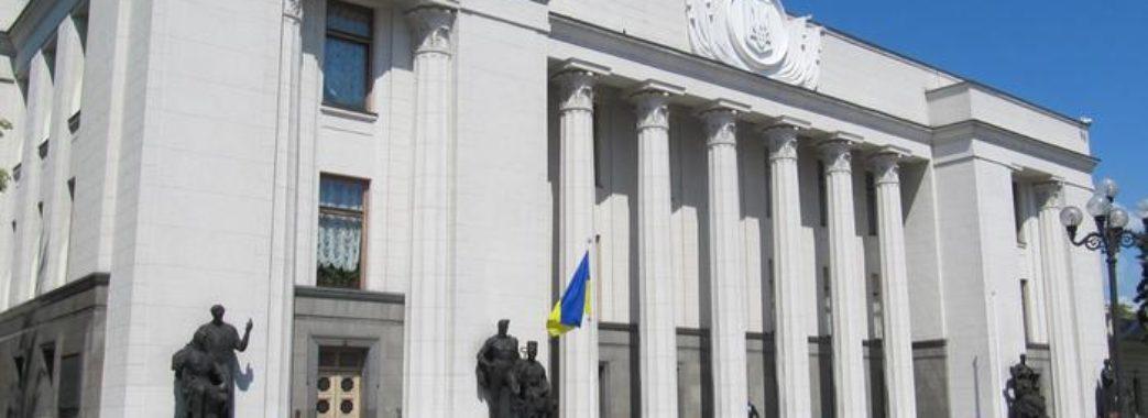 Депутати обласної ради їдуть до Києва протестувати