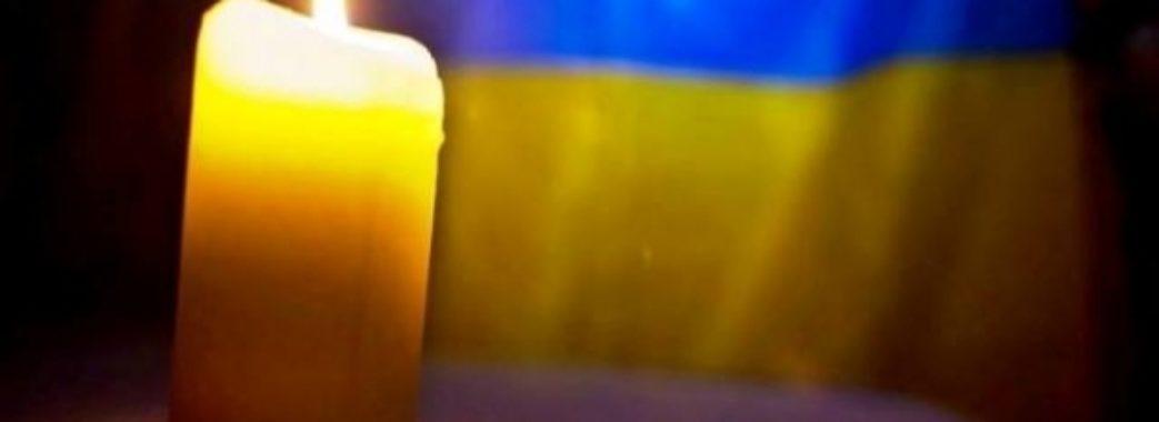 Атовця Юрія Паславського поховають у рідному селі на Мостищині