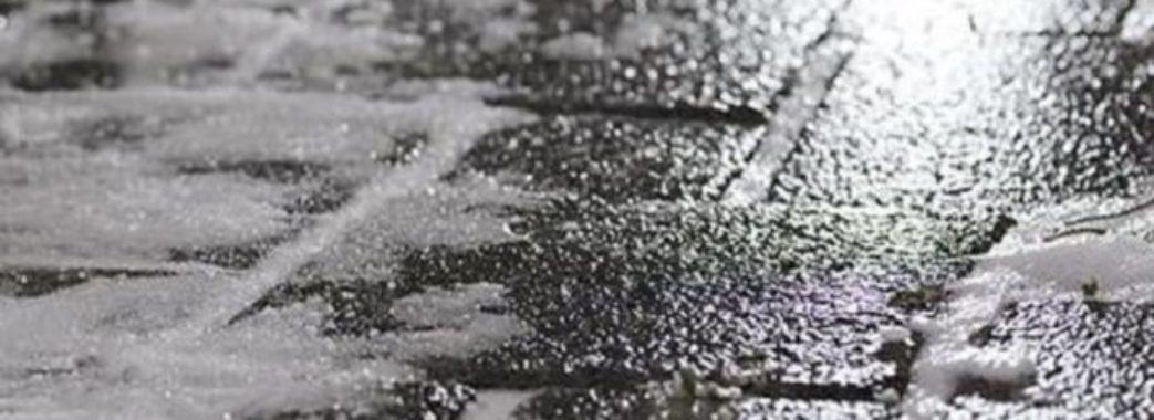 Синоптики попереджають про ожеледицю на дорогах