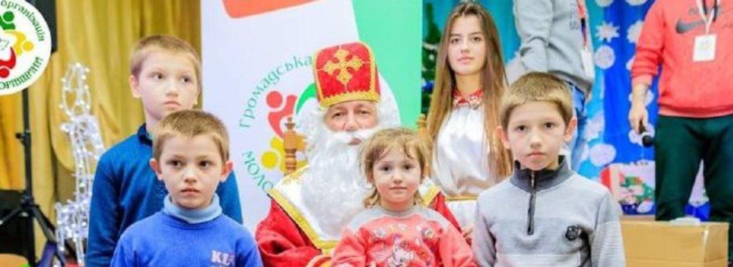 На Яворівщині триває акція «Допоможи Святому Миколаю. Подаруй дитині свято»