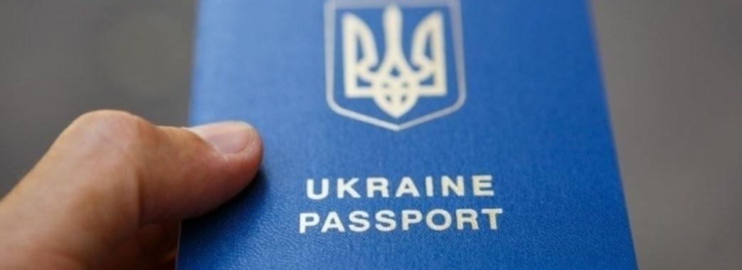 В Росію можна буде поїхати тільки із закордонним паспортом