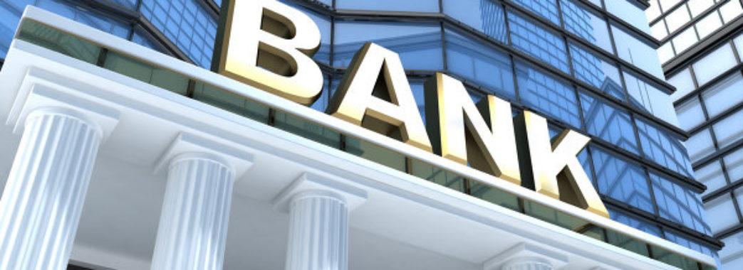 На Жидачівщині працівники банку привласнили 1,5 мільйона гривень