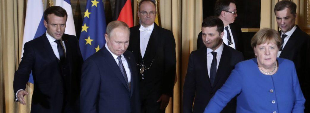 Офіс Президента опублікував комюніке Паризького саміту