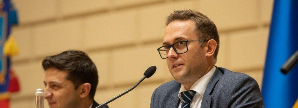 Президент раптово звільнив голову Львівської ОДА Маркіяна Мальського