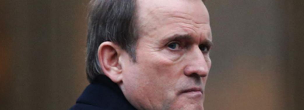 Зеленський не бачить підстав позбавляти Медведчука звання заслуженого юриста