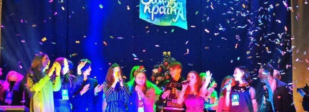 Самбірчан запрошують взяти участь у передноворічній грі