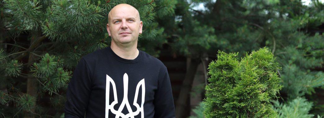 """Василь Курій: """"Різдво з українцями, а вже потім зі світом!"""""""