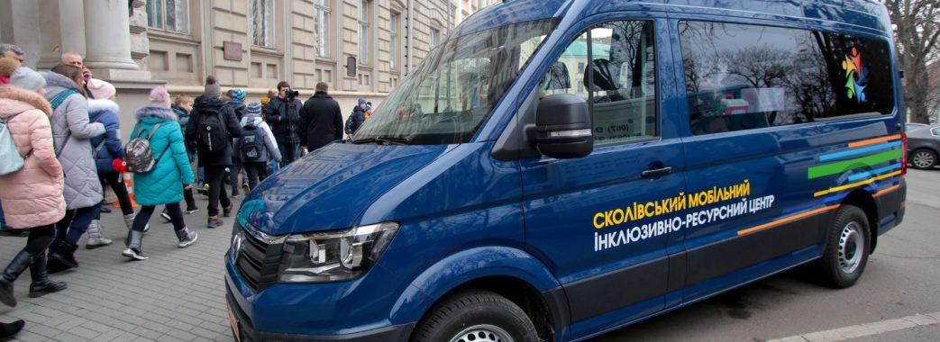 На Сколівщині працюватиме унікальний мобільний інклюзивно-ресурсний центр