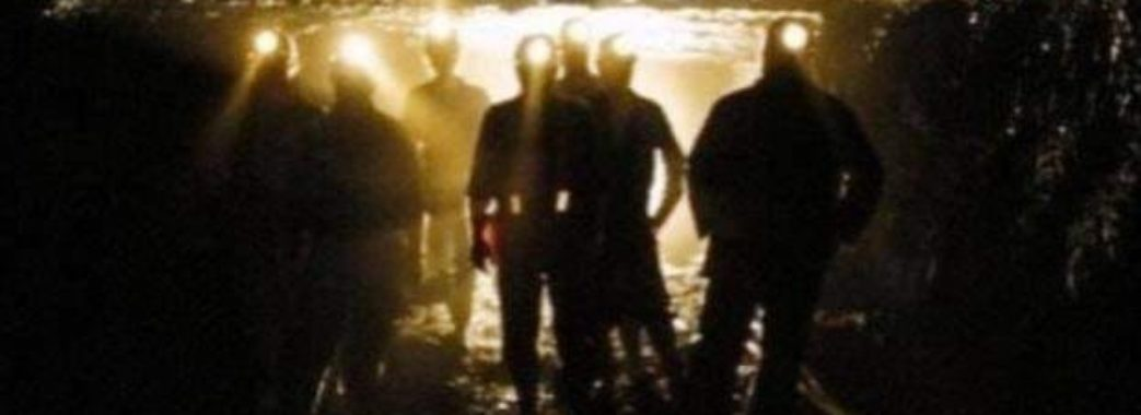 Червоноградських шахтарів знову залишили без грошей