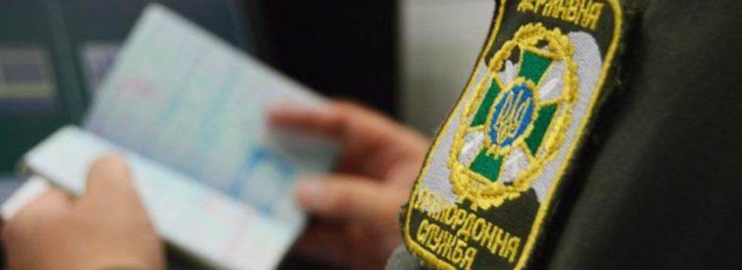 На Яворівщині затримали матір, яка хотіла незаконно вивезти дитину закордон