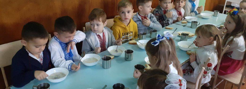 На Миколаївщині дитсадок відкрили у музеї