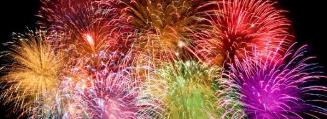 У Львові закликають у новорічну ніч відмовитися від феєрверків