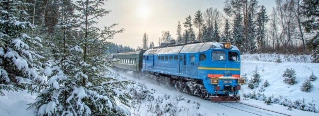 Вже відомо, скільки людей зустрічатимуть Новий рік у поїзді