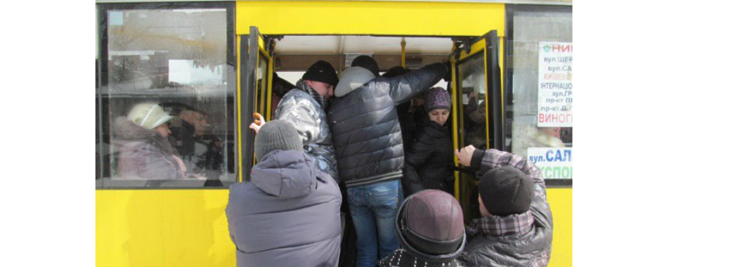У Львові придумали альтернативу громадському транспорту –  сервіс-аналог «BlaBlaCar»