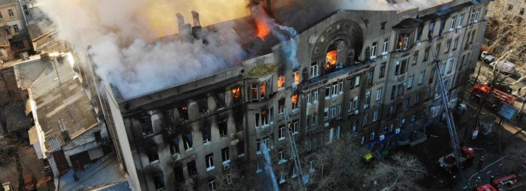 Через страшну трагедію в Україні оголошено день жалоби