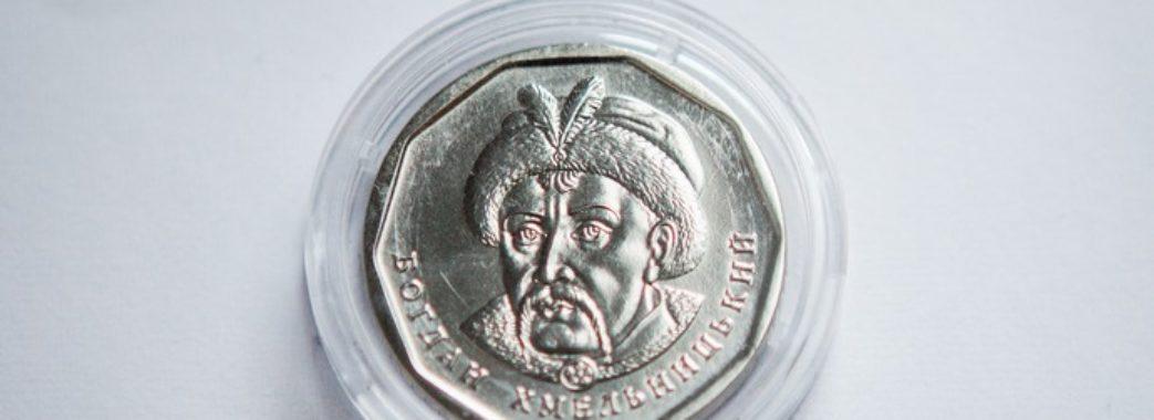 В обігу з'явилися 5-гривнені монети
