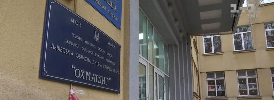 П'ятеро кандидатів претендують на посаду директора ОХМАТДИТу