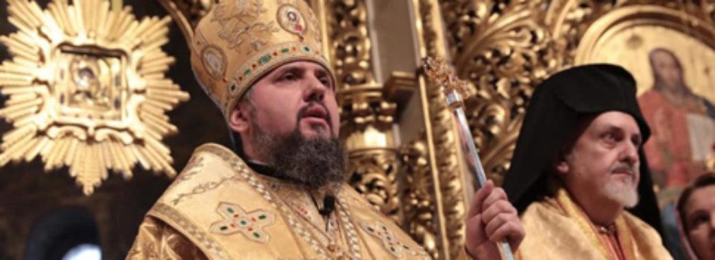 Українці очікують на приїзд Патріарха Варфоломія