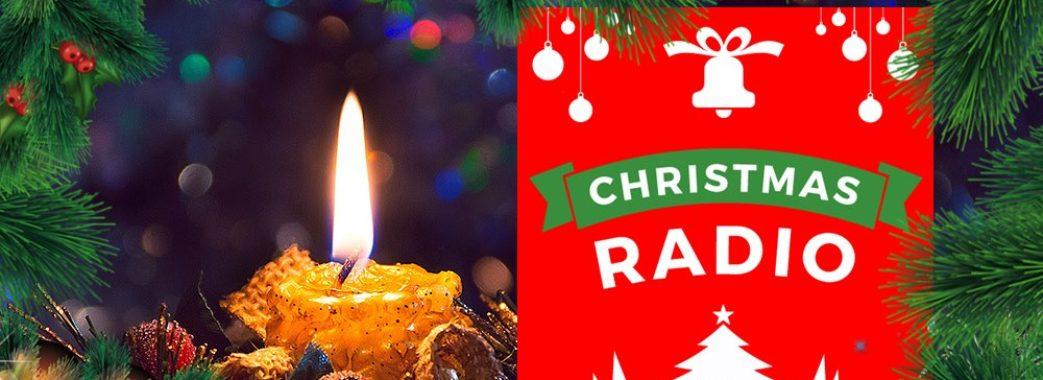 У Львові запускають локальне різдвяне радіо