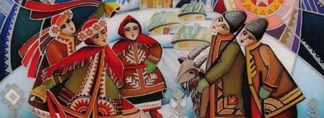 Львів'ян запрошують на Андріївські вечорниці