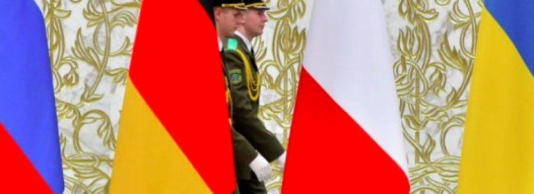 «Нормандський саміт» у Парижі триватиме три години: розклад зустрічі