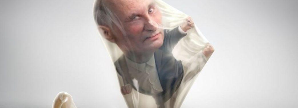Путін став «обличчям» реклами презервативів