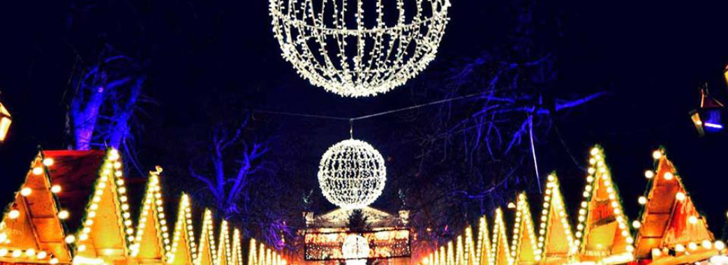 Львів'ян запрошують зустріти Новий рік на концерті біля ялинки