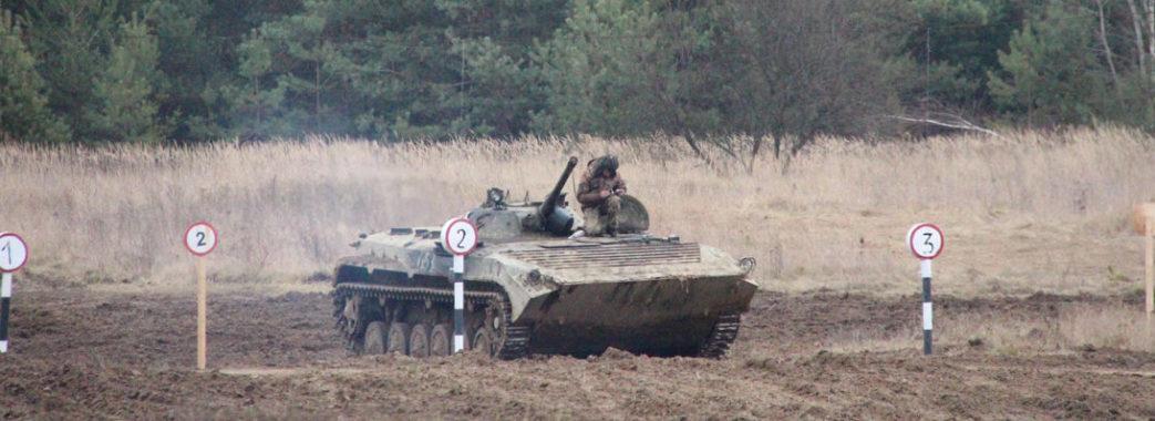 На Пустомитівщині після дев'ятирічної перерви запрацював танкодром