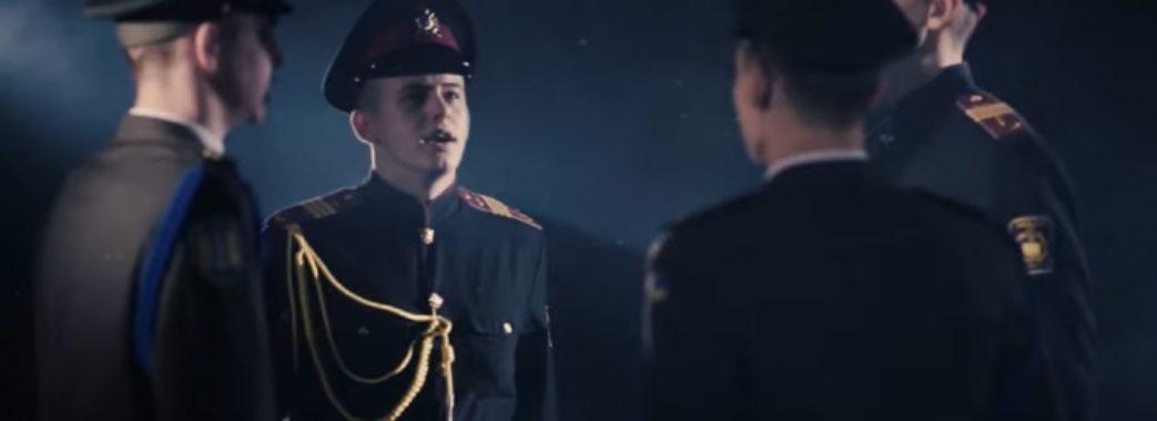 Військові ліцеїсти зі Львова та Луганська зняли кліп про армію