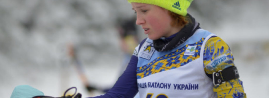 На Львівщині розпочався чемпіонат України з біатлону