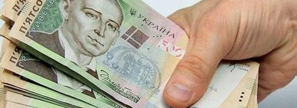 В Україні зросла сума заборгованості зарплат