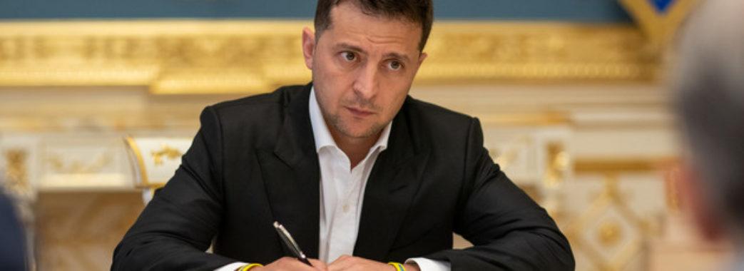 Володимир Зеленський відзначив нагородами п'ятьох львів'ян