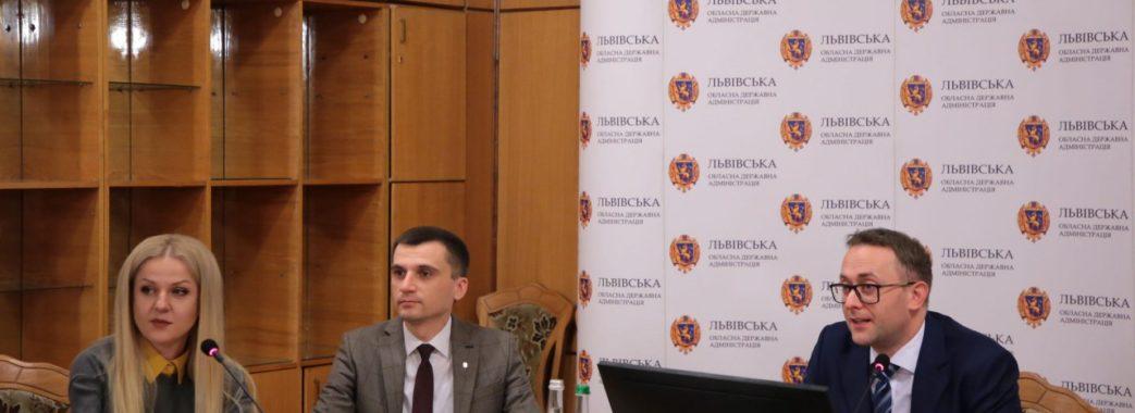 Експерти з України та з-за кордону працюватимуть в Офісі радників при ЛОДА