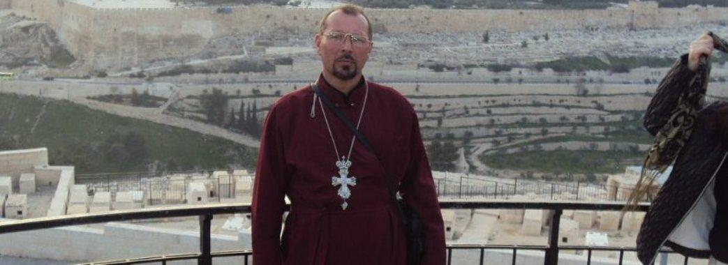 """""""Допомагав молитвою у хворобах і бідах"""": на Турківщині у ДТП загинув священник"""