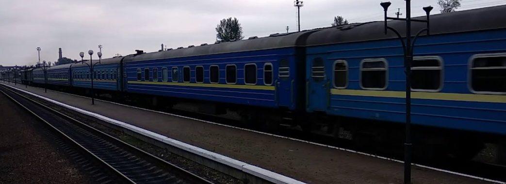 Привезли в стані клінічної смерті: на Сколівщині поїзд збив чоловіка
