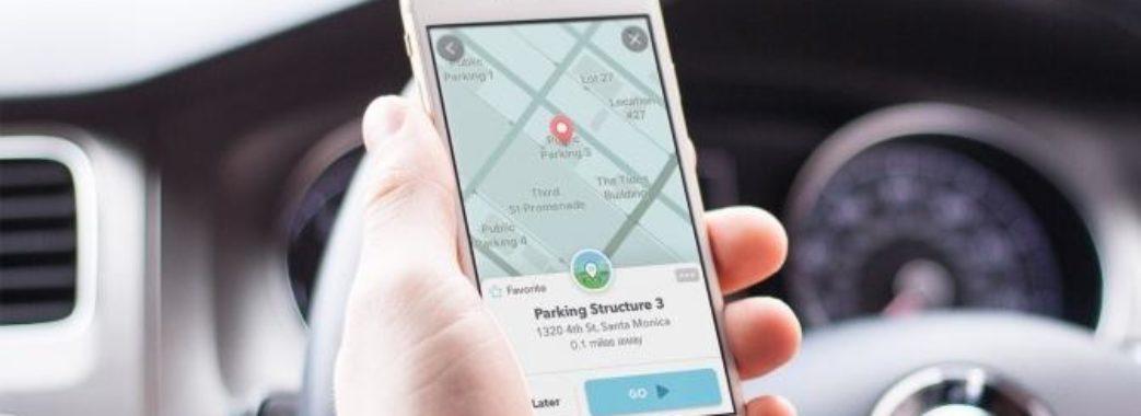 На погані дороги можна поскаржитись у мобільному додатку