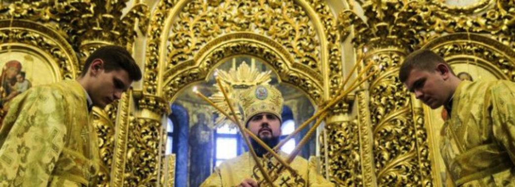 В Україні вже офіційно скасували Київський патріархат