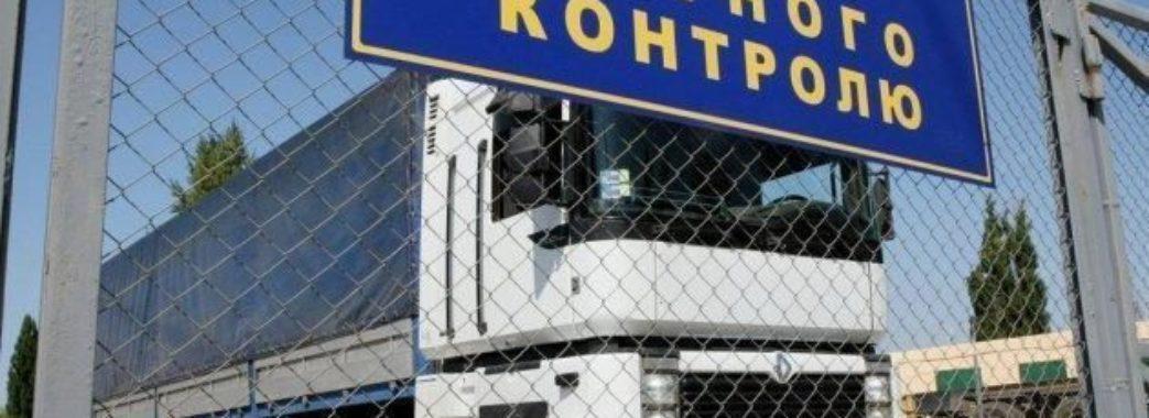 Інспектори Львівської митниці завдали державі збитків на 2 мільйони гривень