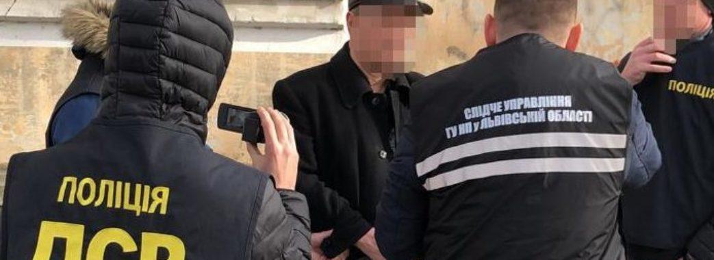 Затримали замовника, який хотів поквитатися із військовим комісаром зі Стрия