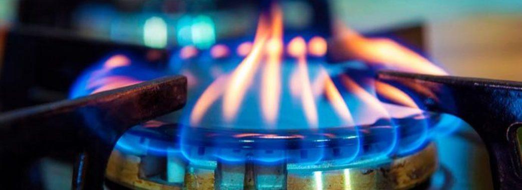 У Кабміні анонсували зниження ціни на газ у лютому