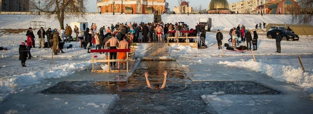 На Водохреща у Львові можна буде купатися у трьох озерах