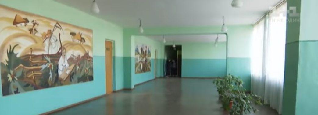 Мешканку Червонограда оштрафували за прогули дочки