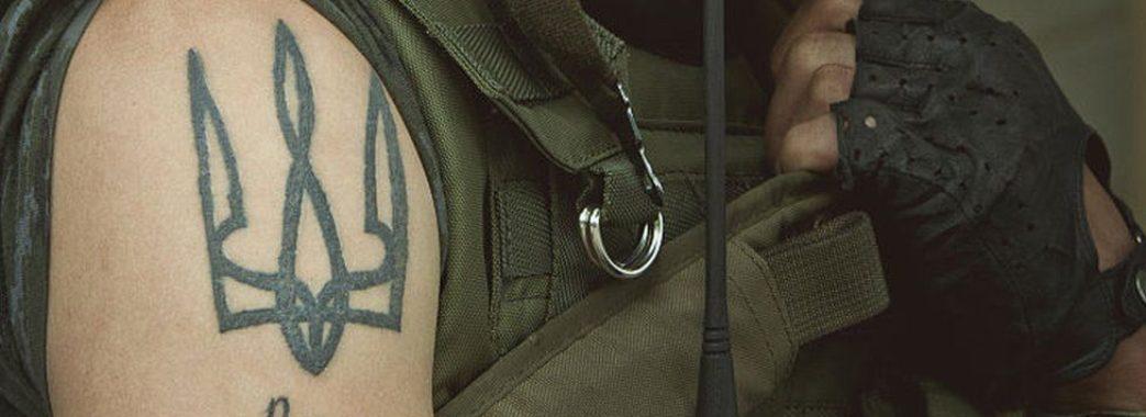 Український державний герб у Британії прирівняли до терористичних символів