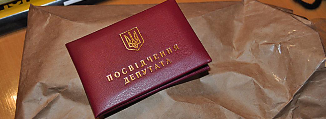 Трьох депутатів Домажирської сільради позбавили мандатів за народною ініціативою