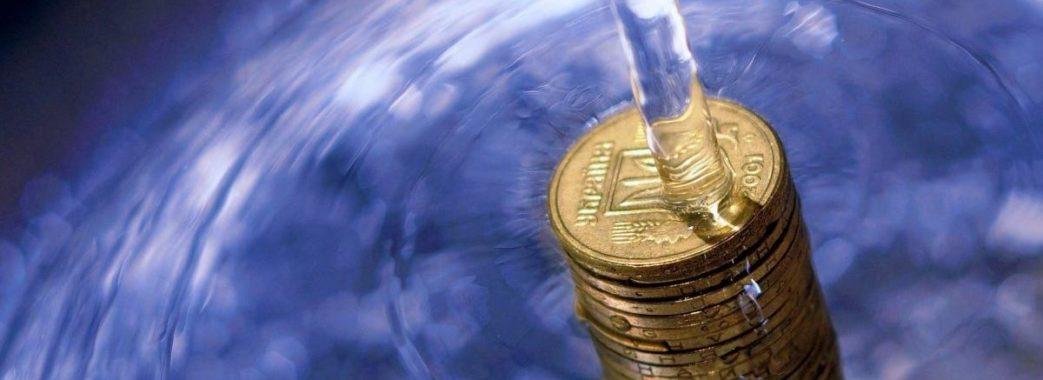 Для львів'ян зросте тариф на воду