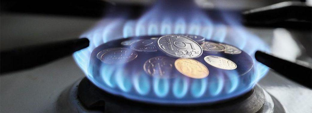 """""""Нафтогаз"""" встановив ціну на газ за новою методикою"""