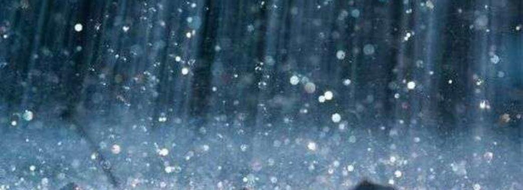 Синоптики прогнозують зміну погоди