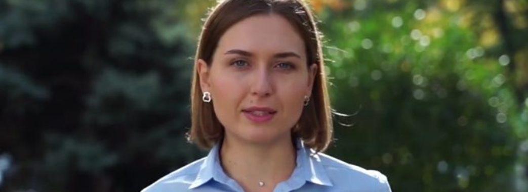Міністерка освіти Ганна Новосад анонсувала скорочення кількості вишів